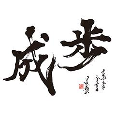 funari_logo