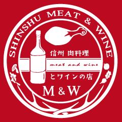 meatandwine_logo