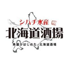 shihachi_logo