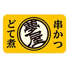 yumeya_logo_02