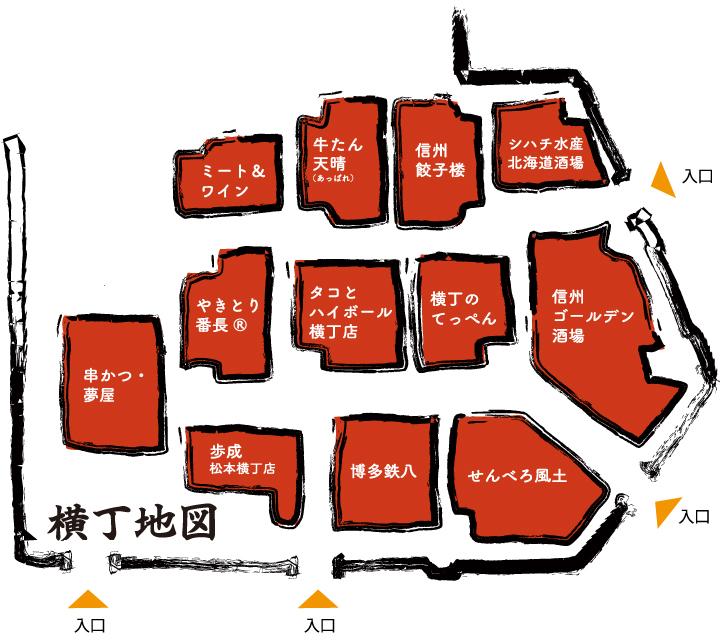 madori_tsunagu0402